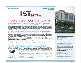 Our NewsLetter Quarter 2 & 3, 2018