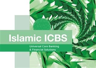 ICBS Islamic