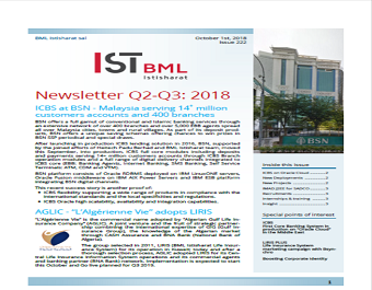 Our NewsLetter Quarter 2 & 3, 2018