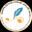 Al Qurtas Islamic Bank